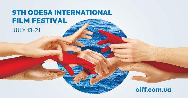 9-й Одесский Международный Кинофестиваль
